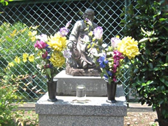 よつぎ墓苑