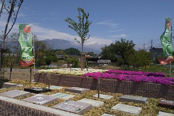 みつわ樹木葬霊園