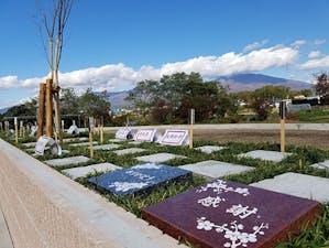 みつわ樹木葬霊園の画像