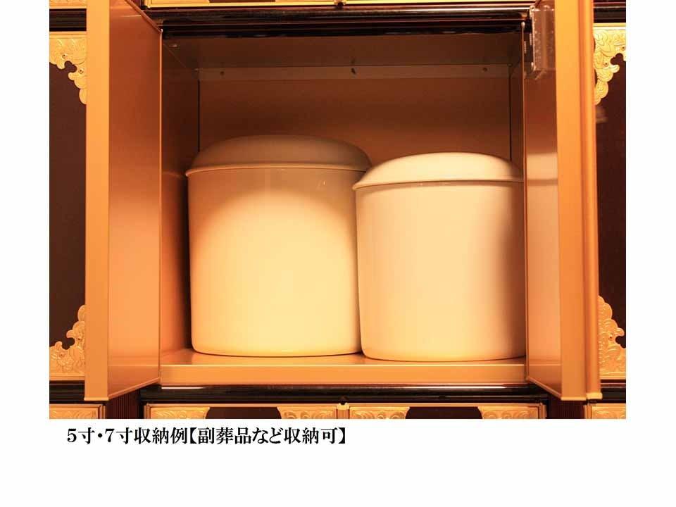 正福寺 龍口山 無量寿堂