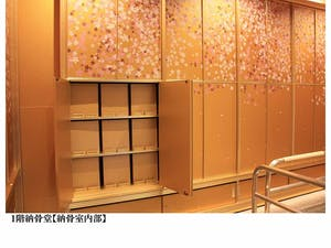 正福寺 龍口山 無量寿堂の画像