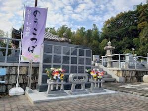 国分寺 のうこつぼの画像