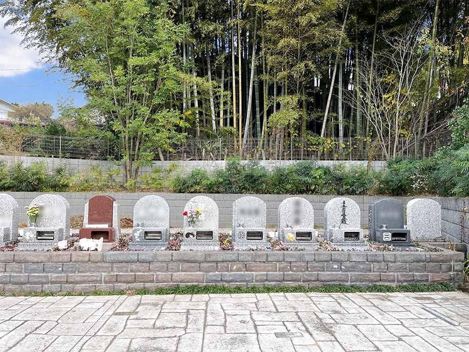 川口中央霊園