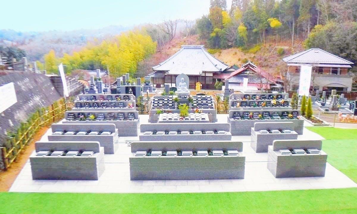 瑞應山祥雲寺 個別永代供養墓