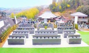 祥雲寺個別永代樹木葬の画像