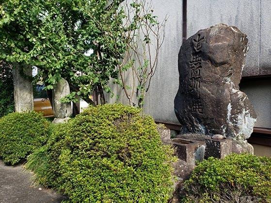 本覚寺 のうこつぼ