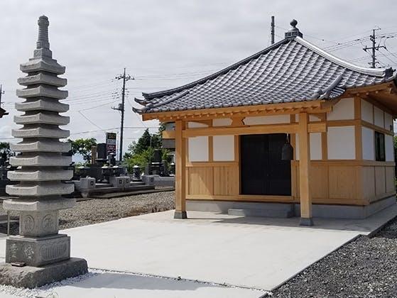 行田市 観音寺