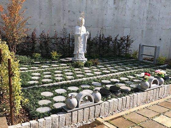 うすい樹木葬墓地