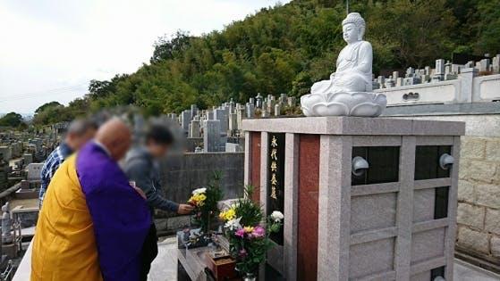 富岡山月性庵 永代供養墓