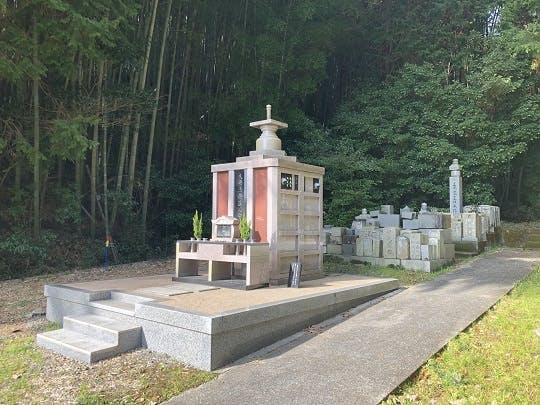 清教山西龍寺 永代供養墓