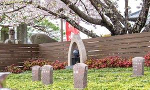 深廣寺 永代供養墓・樹木葬の画像