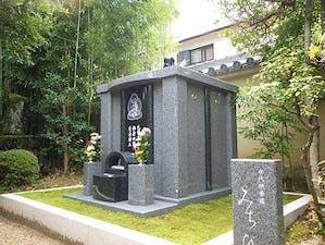 當麻寺 中之坊永代供養墓「みちびき」の画像