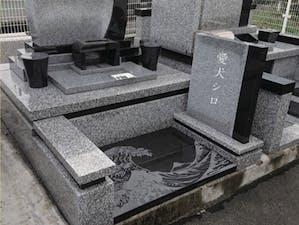 「ペット同居のお墓」天空の郷 龍王山 一乘寺墓地の画像