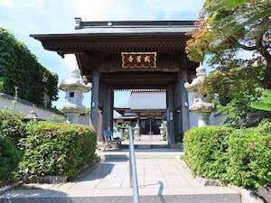 戒善寺墓地の画像