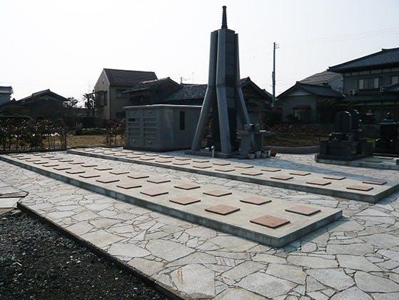 新潟中央浄苑