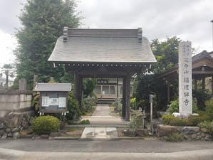 福徳寺 のうこつぼの画像