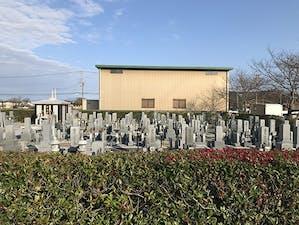 近江八幡市安土墓地公園の画像