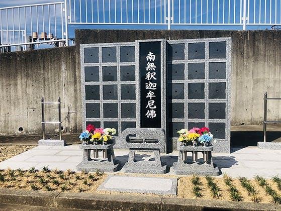泉徳寺 のうこつぼ