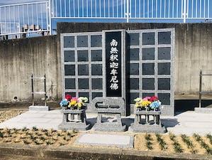 泉徳寺 のうこつぼの画像