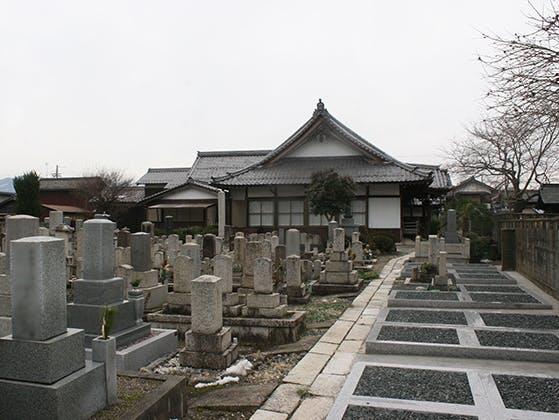 高宮寺墓地