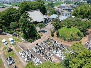 六萬部寺墓苑の画像