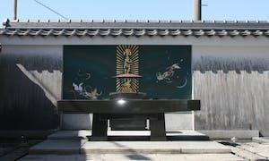 満徳寺廟の画像