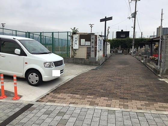 東大阪市 松原墓地