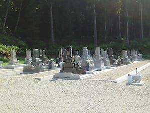 薬師霊園の画像