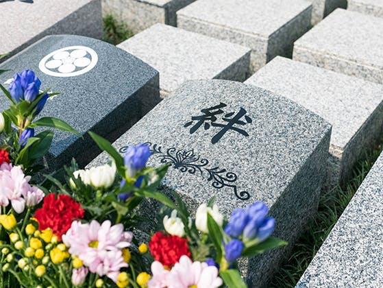 樹木葬「さくらの碑」
