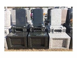 吉田霊園 ー長源寺墓地ーの画像