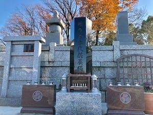 メモリアルガーデン相應寺の画像