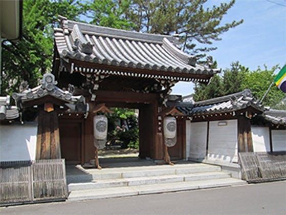 護念寺墓地