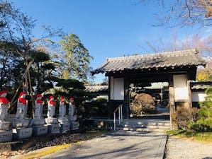 龍泉寺 のうこつぼの画像