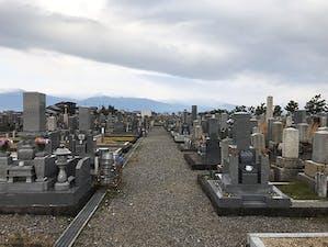 石子霊園の画像