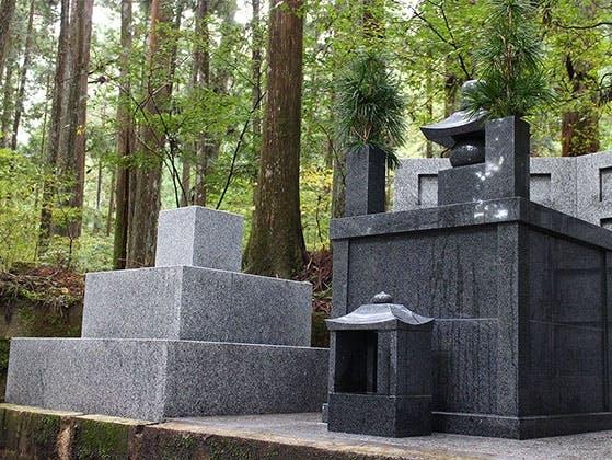 高野山奥の院永代供養「禅定への道」