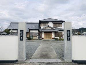 道円寺 のうこつぼの画像