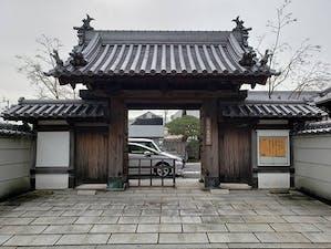 泉立寺 のうこつぼの画像
