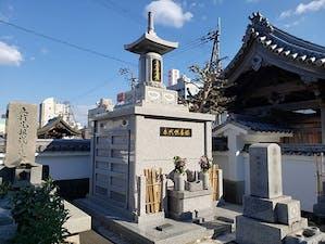 善学寺 のうこつぼの画像