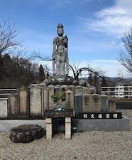賀久連霊園の画像