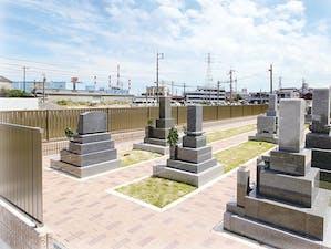 リバーサイドメモリー麻里布墓苑の画像