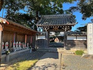 祥雲寺 のうこつぼの画像