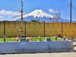 忍野富士樹木葬の画像