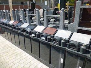 秦野 鶴巻北  樹木葬永久の郷の画像