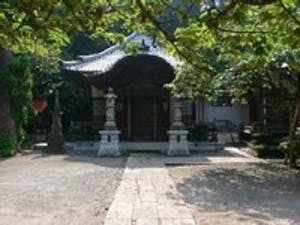 真福寺墓苑の画像