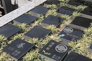 アラマチ浄苑の画像