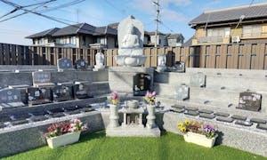 花岳山蓮蔵院 個別永代供養墓の画像