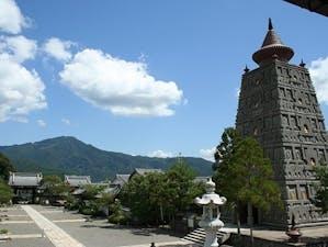 妙満寺 仏舎利大塔(特別霊壇・集合墓)の画像