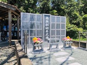 龍津寺 のうこつぼの画像