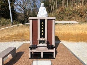 雲泉寺 境内墓地の画像