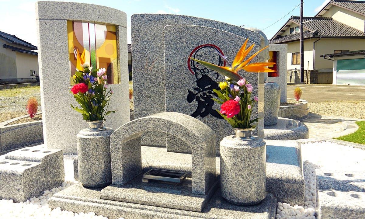 美ろぎ地蔵墓苑